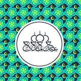 时髦稠粘与Eid庆祝的阿拉伯文本 库存图片