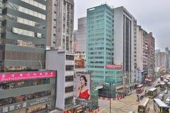 旺角在九龙,香港 免版税库存图片