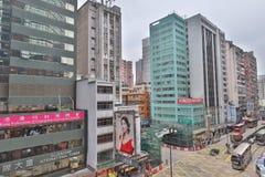 旺角在九龙,香港 免版税图库摄影