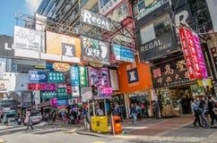 旺角在香港 旺角描绘为老和新的多层的大厦混合物  库存图片