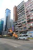 旺角街道视图在香港 免版税库存照片