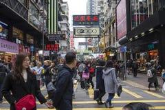 旺角邻里在香港 免版税库存图片
