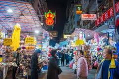 旺角,香港- 2018年1月11日:夫人销售是marketp 图库摄影
