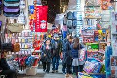 旺角,香港- 2018年1月11日:夫人销售是marketp 库存照片