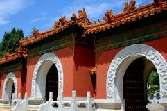 昆明,中国:北京在Horti商展公园的花园大门 免版税库存照片