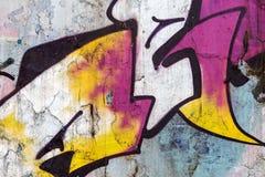 明亮的街道艺术背景 在被抓的老五颜六色的街道画 库存照片