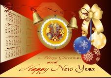 明信片与圣诞节和新年 库存照片