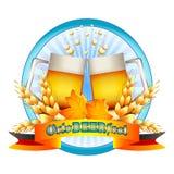 明信片的五颜六色的与慕尼黑啤酒节的商标和问候 免版税图库摄影