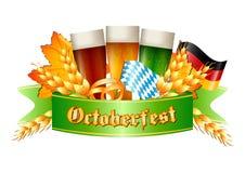 明信片的五颜六色的与慕尼黑啤酒节的商标和问候 库存照片