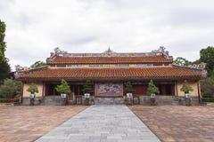 明命帝越南国王,坟茔颜色的 免版税图库摄影