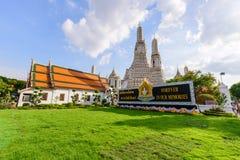 黎明寺Ratchawararam Ratchawaramahawihan在Thailnd 免版税图库摄影