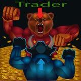 贸易商是牛市与熊市 库存例证