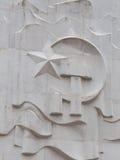 星、锤子和镰刀 免版税库存照片
