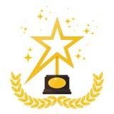 星和奖 库存例证