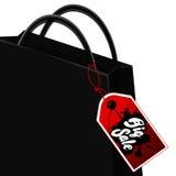 黑星期五销售设计 免版税库存图片