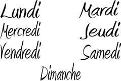 星期用法语 免版税库存图片