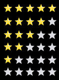 星规定值 向量例证