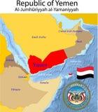 映射也门 皇族释放例证