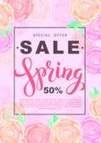 春天与玫瑰色花的销售横幅在玫瑰色背景 向量 免版税图库摄影