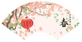 春天开花的树 免版税图库摄影