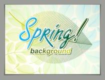 春天离开水平的背景,自然季节性模板fo 库存例证