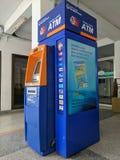 春武里市,泰国- 2017年3月5日:盘谷银行ATM在公寓 免版税库存图片