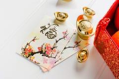 春节、红色信封小包ang战俘和红色毛毡fabr 免版税库存照片