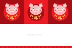 春节模板 庆祝年猪 库存图片