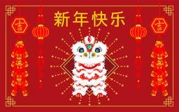春节舞狮贺卡设计- 库存例证