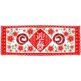 春节蛇 免版税库存照片