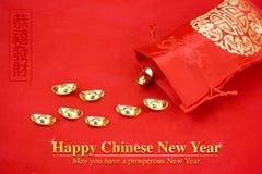春节装饰:红色织品小包或ang战俘有c的 库存图片