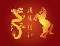 春节龙和马精神 库存照片