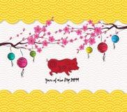 春节2019年灯笼样式背景 猪的年 向量例证