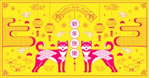 春节2018年,问候,狗的年, Translati 向量例证