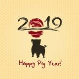 春节2019年 猪,传染媒介例证 向量例证