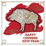 春节2019年 黄道带猪 新年快乐卡片,样式 也corel凹道例证向量 中国传统设计,金黄 向量例证