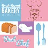 总是新鲜的面包店产品 免版税库存图片