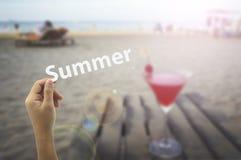 是时间的暑假 库存照片
