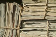 是杂志准备好的被回收的栈 免版税库存照片