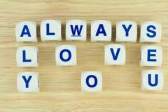 总是爱您字母表立方体 免版税库存照片