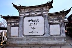 屏幕墙壁在Lijiang老镇  库存图片