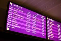 显示关于航空器的到来的信息的记分牌在乌克兰语语言的 图库摄影