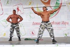 显示小组运动的彼得斯堡 库存图片
