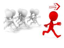 显示方向的领导先锋 向量例证