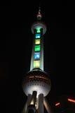 晚上东方珍珠塔 免版税图库摄影