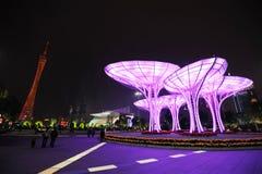 晚上场面在广州Huacheng广场 免版税库存图片