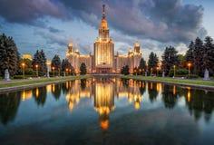 晚上莫斯科国立大学 库存图片