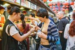 晚上食物市场在北京,中国 库存图片