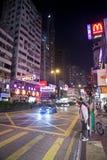 晚上香港城市生活  免版税图库摄影