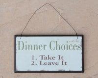 晚餐选择 免版税库存图片